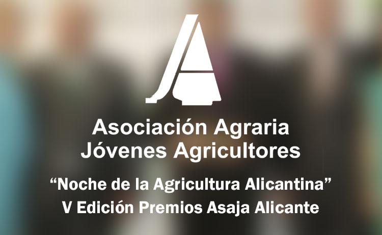 Premio Asaja Mejor Empresa Familiar 2012